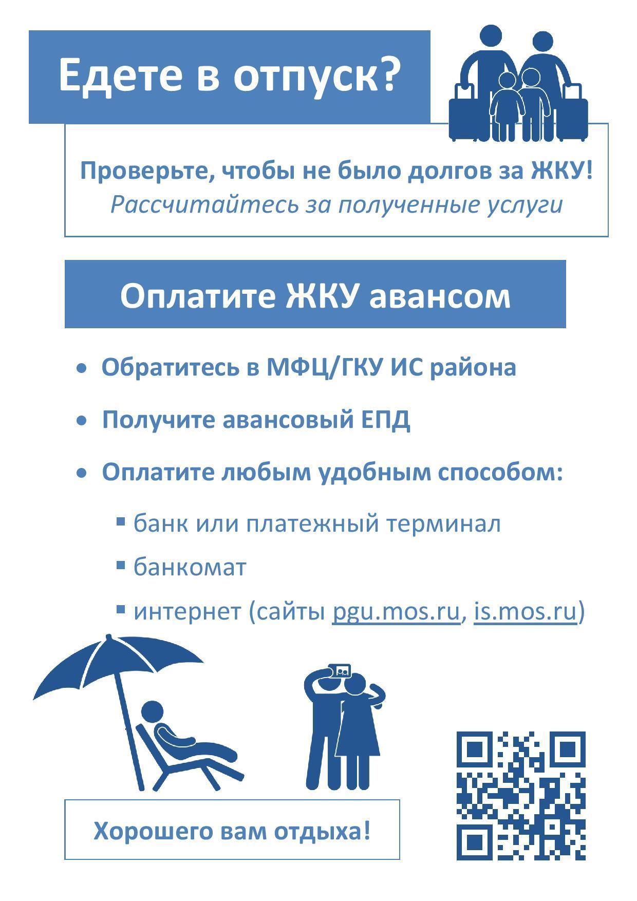 avans_page_001.jpg