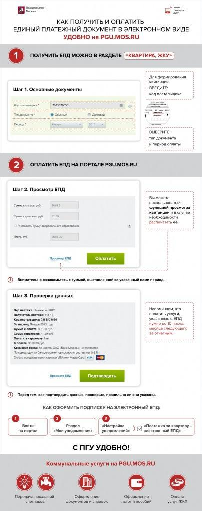 instruction.jpg